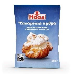haas7.jpg
