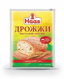 haas6.jpg
