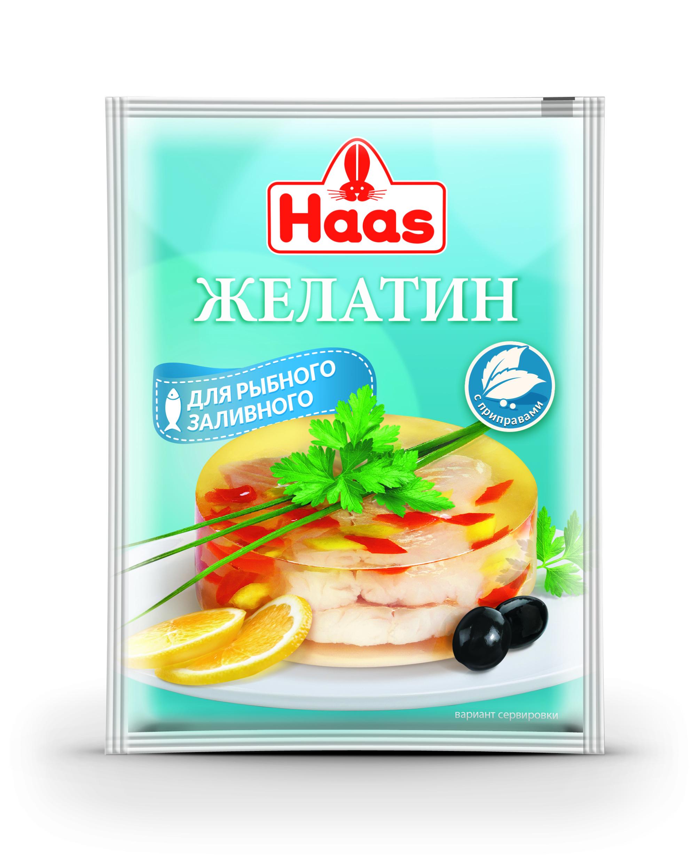 haas (24).jpg