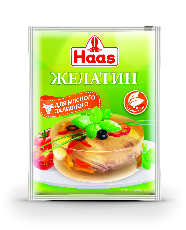 haas (23).jpg