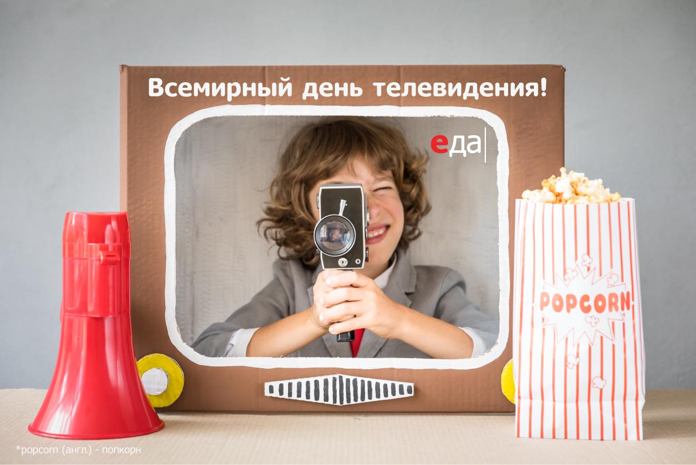 Den_TV_1.jpg