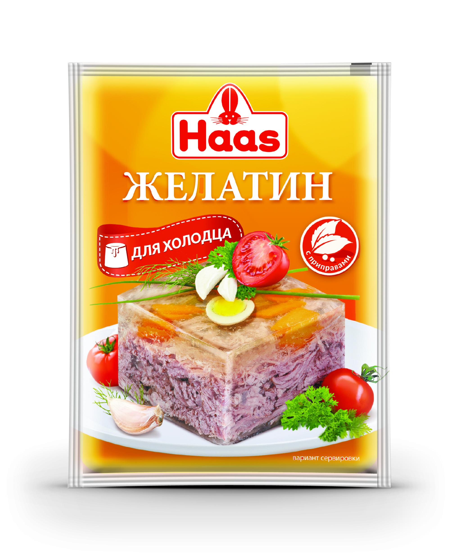 haas (22).jpg